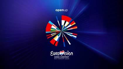 Євробачення-2020 переносити не будуть попри пандемію коронавірусу: чи згідні ви з цим