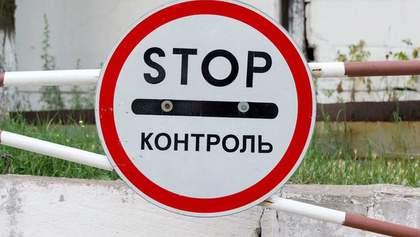 Пункты пропуска с наибольшим потоком товаров не будут закрывать,– Нефедов