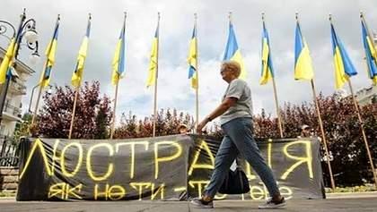 Люстровані чиновники часів Януковича можуть поновитися на посадах: деталі