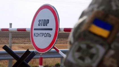 Румыния и Словакия ввели ограничения на границе из-за коронавируса