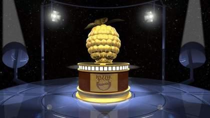 Золота малина-2020: хто отримав найганебнішу премію Голлівуду – список