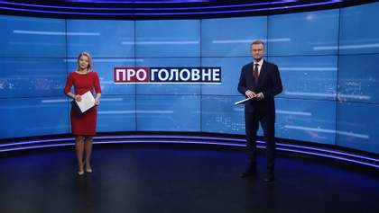 Выпуск новостей за 18:00: Ермак в Минске. Подача воды в Крым
