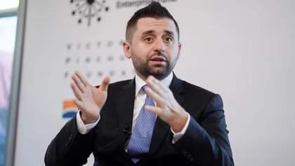 Своей поездкой в Москву депутаты ОПЗЖ прибегли к целому ряду нарушений, – Арахамия