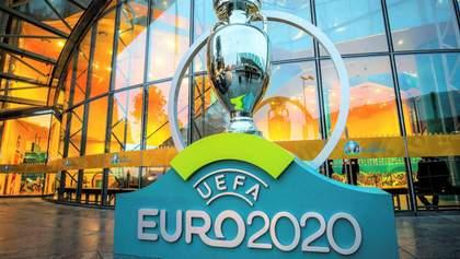 Нужно ли переносить Евро-2020? Опрос