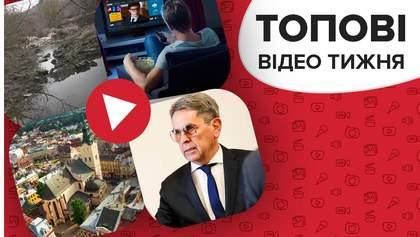 Экологическая катастрофа на Тернопольщине и убытки из-за коронавируса – видео недели