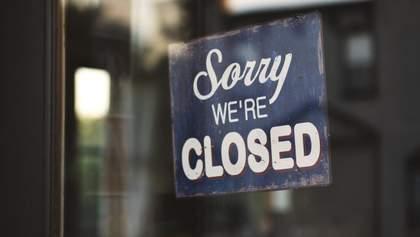Чи треба закрити кафе і ресторани на час карантину: опитування
