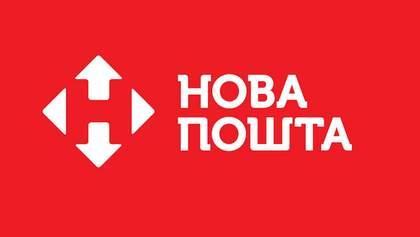 """""""Новая почта"""" пообещала выделить 25 миллионов гривен на помощь в борьбе с коронавирусом"""