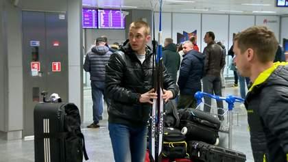 Сборная Украины по биатлону вернулась домой после досрочного завершения сезона – фото