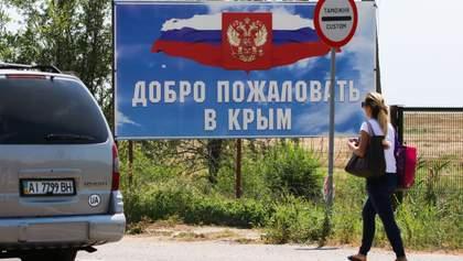 РФ закрывает въезды в оккупированный Крым до 1 мая