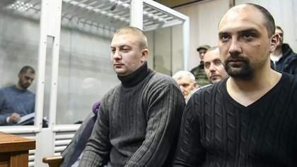 Экс-беркутовцы сами пришли на суд по делу Майдана, но заседание перенесли из-за карантина
