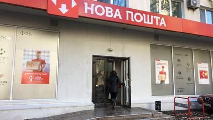 """""""Нова пошта"""" та Укрпошта безкоштовно зберігатимуть посилки під час карантину"""