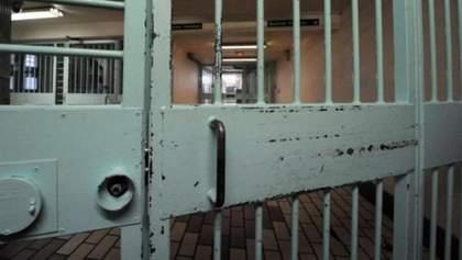 В Ірані через коронавірус звільнили тисячі в'язнів