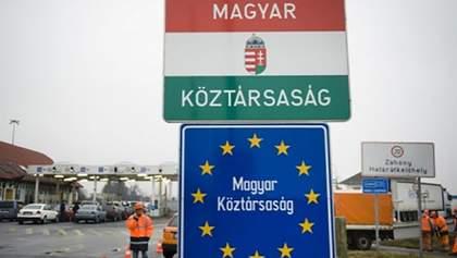 Венгрия предоставит коридор для возвращения украинцев домой: детали