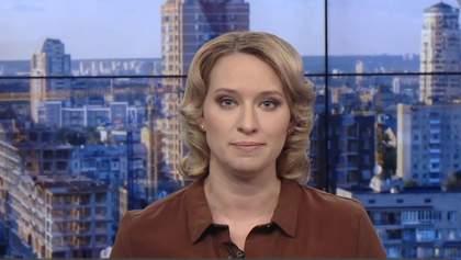 Випуск новин за 10:00: Нові випадки коронавірусу в Україні. Надзвичайний стан у Португалії