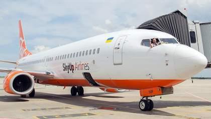 SkyUp осуществит ряд спецрейсов, чтобы вернуть украинцев домой: список