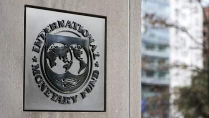 Украина ожидает помощи от МВФ, Всемирного банка и Еврокомиссии