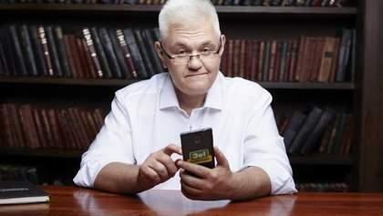 """Сивохо назвал """"слуг народа"""" вскрывшимися консервами: видео"""