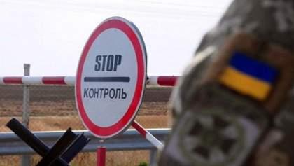 В суд подали иск об отмене временного закрытия границ