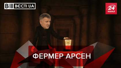Вєсті.UA: Жарти Кернеса. Аваков-геймер