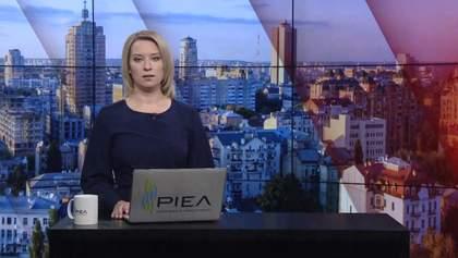Випуск новин за 10:00: Нові дані про коронавірус в Україні. Ужгород без громадського транспорту