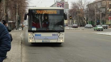Пільговий проїзд скасували в Хмельницькому, Полтаві та Запоріжжі