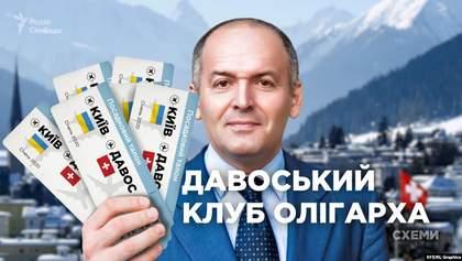 Завтрак в Давосе: как Пинчук покупает лояльность власти