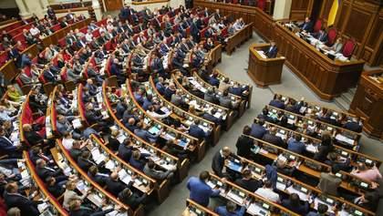 Введение чрезвычайного положения Рада может рассмотреть 24 марта, – СМИ