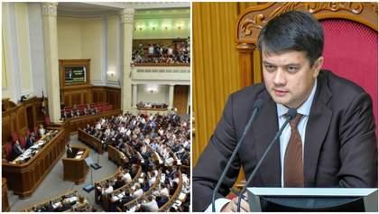 Рада не на карантине, депутаты готовятся к внеочередному заседанию, – Разумков