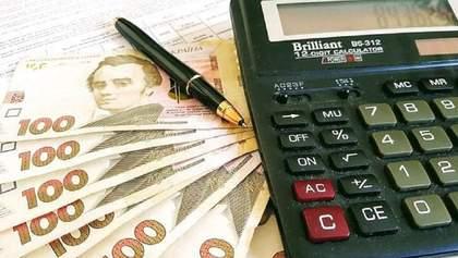 Через карантин уряд збільшить субсидію на 300 гривень