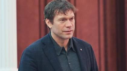 """""""Росбанк"""" закрывает счет предателя Украины Царева, потому что он поддерживает боевиков"""