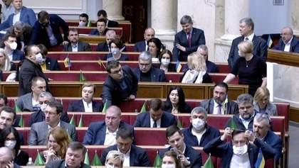 Верховна Рада на карантині: які ризики від зупинки роботи парламенту