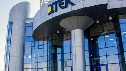 ДТЭК Ахметова не платит за газ: долг государству уже 1,6 миллиарда гривен – фотодоказательство