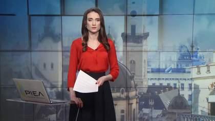 Випуск новин за 16:00: Кримінальна справа проти Гончарука. Коронавірус на Черкащині