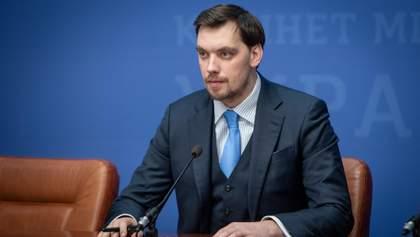 Проти уряду Гончарука відкрили провадження через експорт масок: що каже експрем'єр