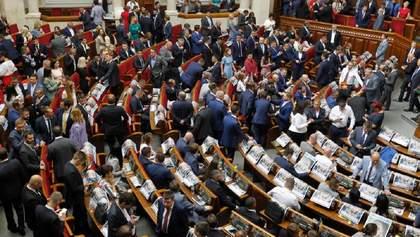 Рада перенесла заседание из-за вспышки коронавируса среди депутатов, – СМИ