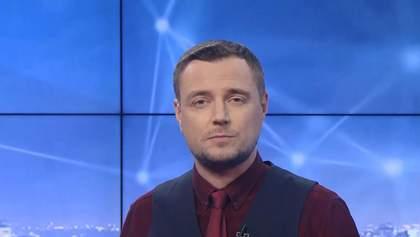 Pro новости: Ситуация с транспортом в Украине. Введение чрезвычайного положения
