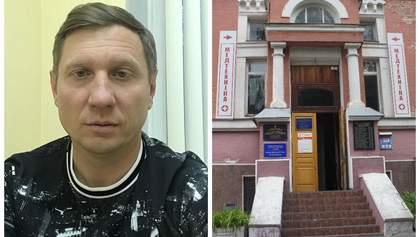 """""""Голос"""" выступил против введения чрезвычайного положения в Украине"""