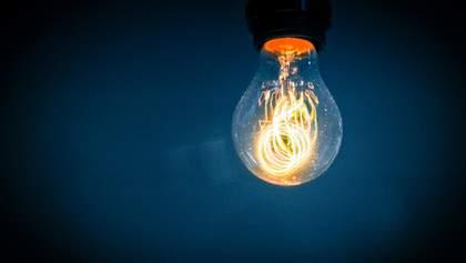 Тарифы на электроэнергию для предприятий 2020: как формируется цена