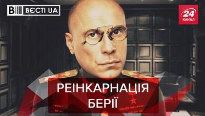 Вести.UA: Неизлечимый Кива. Заявление Филарета о причинах коронавируса