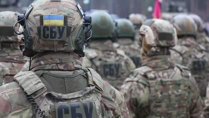 СБУ святкує річницю свого створення: Зеленський відзначив силовиків нагородами