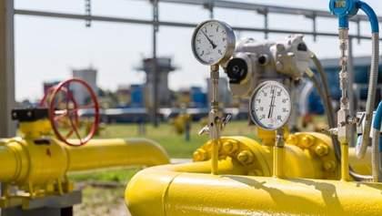 """""""Нафтогаз"""" повысил цены на газ для промышленности: какие они теперь"""