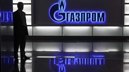 """""""Газпром"""" на грані, або Криза добралася до російського газу"""