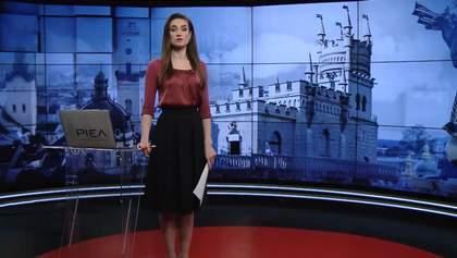 Выпуск новостей на 16: 00: Продолжение карантина в Украине. Задержание Кожары