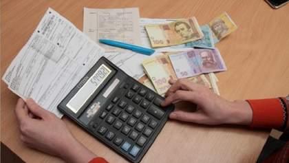 Базовий платіж за комуналку для отримувачів субсидій залишать на рівні 15%