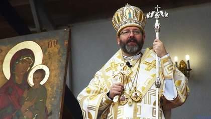 Як святкуватимуть Великдень греко-католики: поради глави УГКЦ Святослава