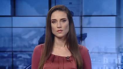 Итоговый выпуск новостей за 18:00: ВНО и вступительную кампанию перенесли. Теракт в Афганистане