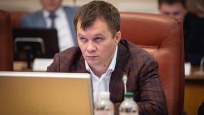 Милованов объяснил, как может сократиться ВВП Украины из-за карантина