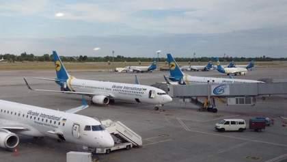 МАУ скасовує регулярні рейси до 24 квітня: що треба знати пасажирам