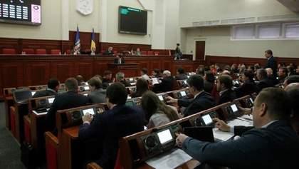 Через коронавірус Київрада вирішила проводити свої засідання в режимі онлайн