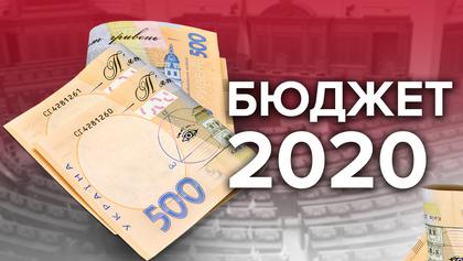 Зміни до держбюджету-2020: що пропонує Кабмін та як це вплине на українців